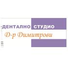 Дентално студио Д-р ДИМИТРОВИ